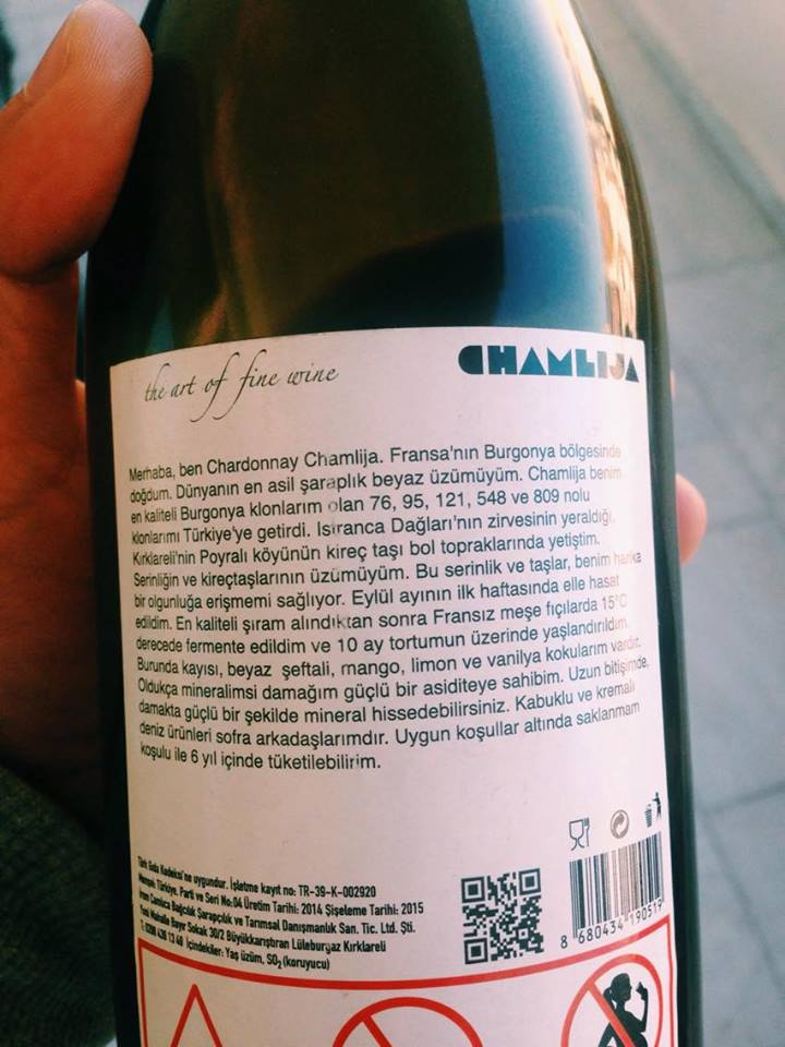 chardonnay-chamlija-back-label-nuri-simsek